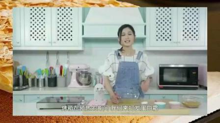 学习烘培 一年烘焙西点培训班 翻糖蛋糕的做法视频
