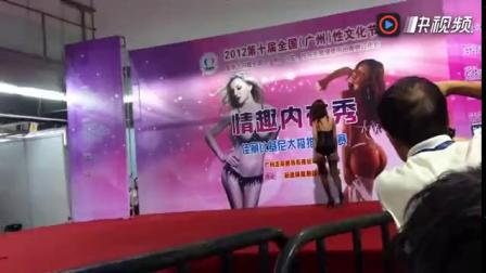 2012广州第13届性文化节上的透明丁字裤