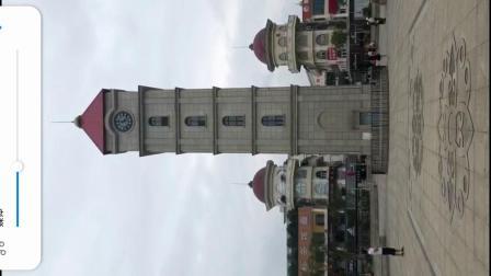 彭州钟楼下午5点报时(东方红)(转载于Google视频)