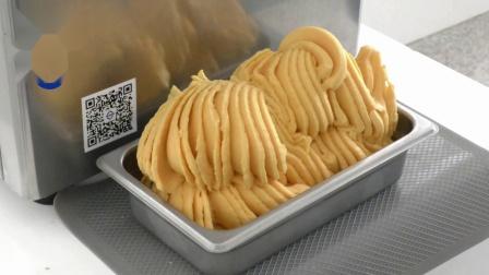 益达&吉拉朵硬冰淇淋机MASTER 10使用演示和硬冰淇淋制作演示