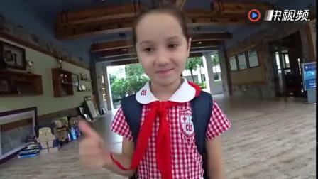 俄罗斯大叔定居广州,带金发女儿报名读中国学校