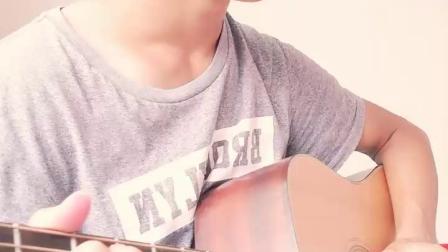 《清白之年》吉他弹唱