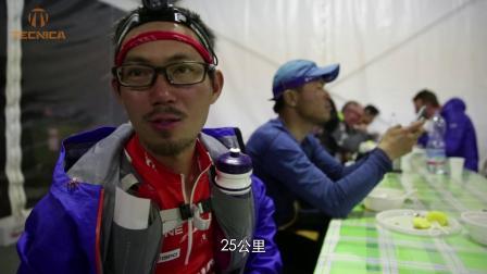 2016泰尼卡巨人之旅-阿尔卑斯的荣耀片花