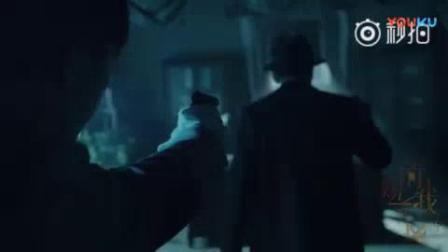 我在《请赐我一双翅膀》首款片花 鞠婧祎炎亚纶掀悬疑大案截了一段小视频