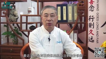 许国原-胃癌梗阻和贫血治疗方法