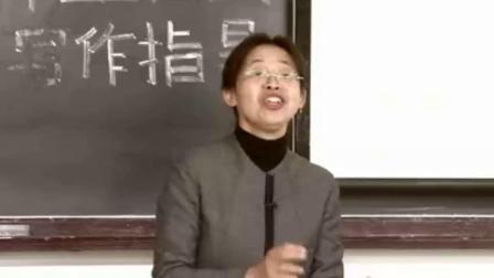 发表职称论文,期刊的影响因子圡 北京师范大学 毕业论文写作指导