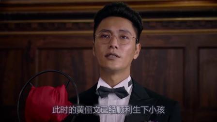 三分钟看完《脱身》第四十六集 黄俪文亲手击叛徒 乔智才扮弟弟入台湾