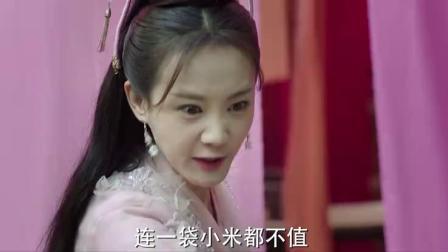 超级剧集《媚者无疆》终极预告 7月24日姽婳城门开