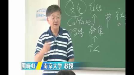 发表职称论文,期刊发表,期刊的影响因子圡  南京大学 现代社会心理学