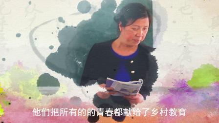 TCL第五届希望工程烛光奖计划 奉献奖介绍