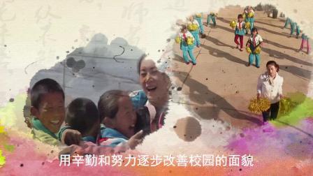 TCL第五届希望工程烛光奖计划 引领奖介绍