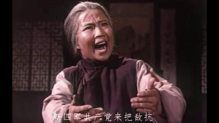 现代京剧《沙家浜》八一三 日寇在上海打了仗