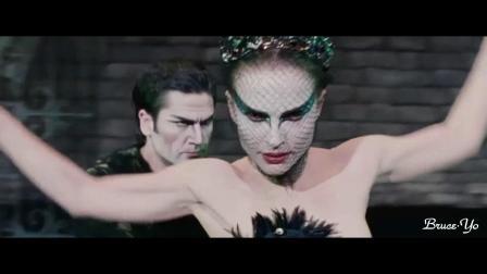 黑天鹅 电影 混剪 创意 舞蹈 多重人格 音乐