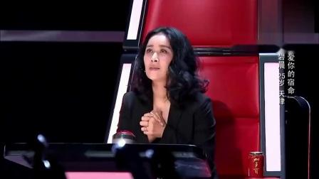 张碧晨《中国好声音》演唱《爱你的宿命》