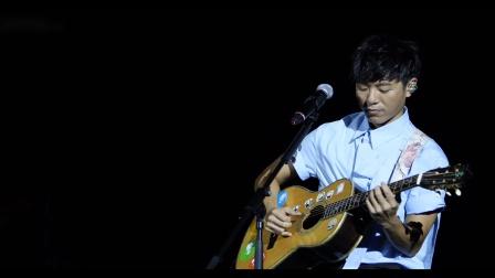 《Luvin' U - 吉他版》韋禮安 (4K 2160p) 【咪咕音樂現場韋禮安專場武漢站】20180720