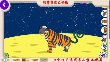动物混蛋搞笑动物游戏