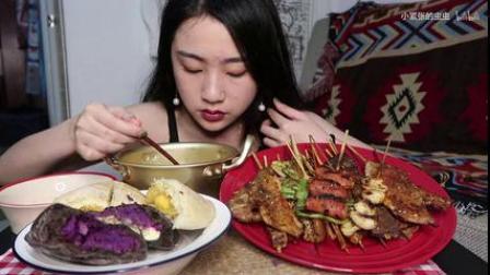 〖王婆上线,第107期〗新品紫薯燕麦乳酪包,烧烤
