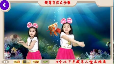 两个小宝宝跳舞和唱歌宝宝鲨歌为儿童的孩子视频