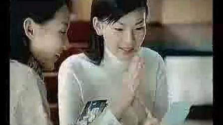 统一奶茶广告寒冬的温暖篇