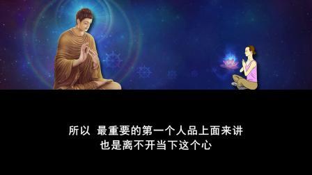 教诲甘露明点 第2课 益西彭措堪布 译讲