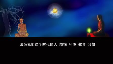 教诲甘露明点 第6课 益西彭措堪布 译讲