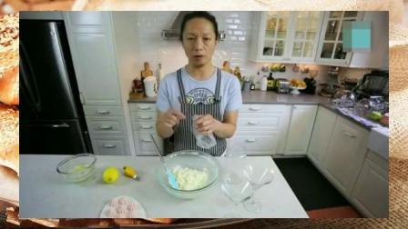 蛋糕烘焙 法式烘焙时尚甜点 脆皮蛋糕的做法