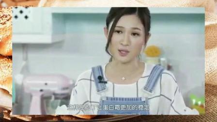 电饭锅做面包的方法 儿童烘焙课程 普通蛋糕的做法