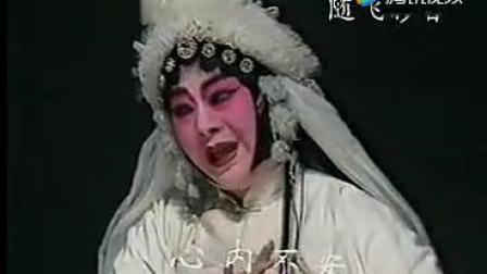 豫剧《蝴蝶杯》选段_满江中波浪静月光惨淡___闫立品_演唱
