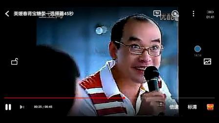 小花仙第二季动画片广告之后急忙回来!9分钟