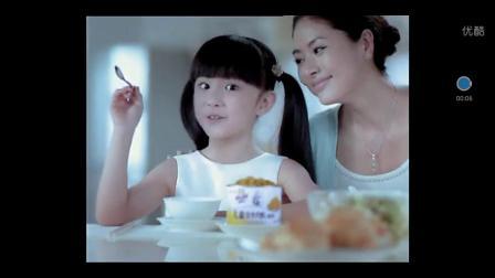 厨师儿童肉松央视少儿频道广告10秒