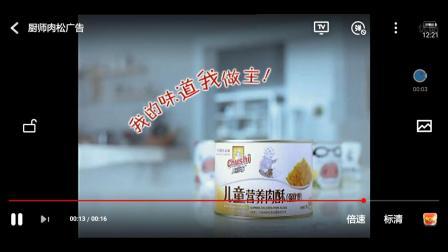 厨师儿童营养肉松5秒金鹰卡通接下来智力数学大篷车