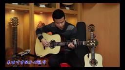 郭咚咚《无题》指弹吉他独奏