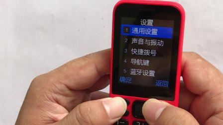 21克C2安装手机卡
