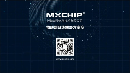 Mxchip's Smart Single Product VBS1000 - Smart Light Introduction