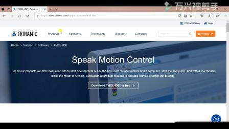 TRINAMIC软件TMCL-IDE教程第一讲软件安装和功能介绍