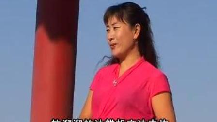 内蒙古山曲二人台 - 王占盺-冀秀珍-赵淑芝--夸河套的曲
