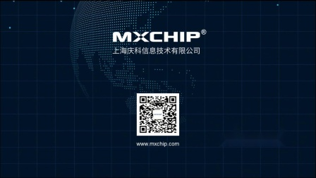 Mxchip's Smart Single Product VBS1000 - Smart Plug Introduction