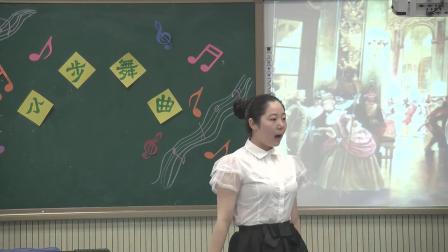 人音版简谱版音乐四年级下册第1课跳起来聆听小步舞曲-陈老师