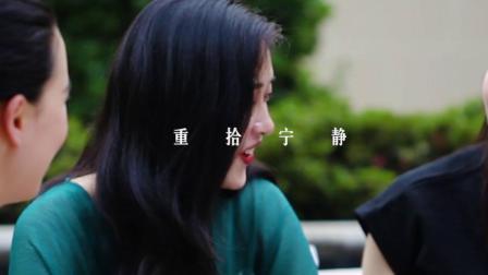 融创御园产品宣传影片A
