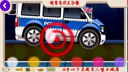 梦车工厂警车制造汽车洗车警车消防车儿童应用