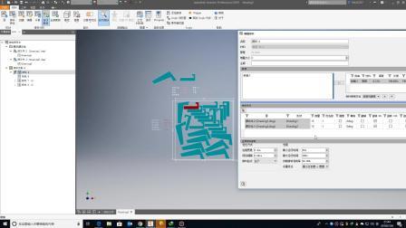 Autodesk nesting utility上手视频