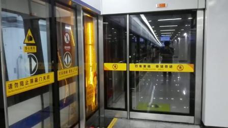 合肥地铁2号线(93)