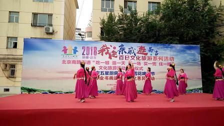 昌吉欢乐时光文艺队表演《赛乃母》2018年7月26日