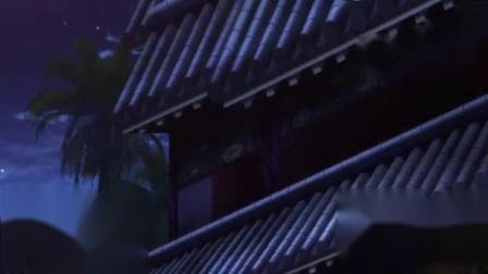 我在狐妖小红娘 南国篇 04截了一段小视频
