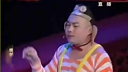 宋小宝小品搞笑大全《山村医生》二人转恶搞爆笑 宋小宝 刘小光