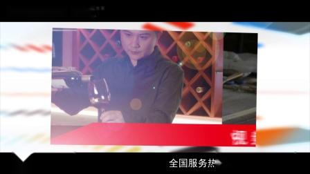 视觉动力15s广告短片(全国热线)
