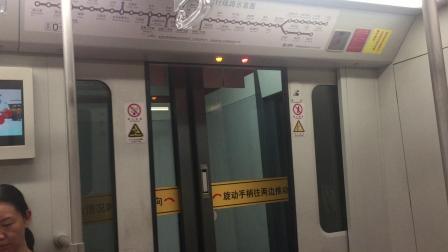 上海地铁11号线(奶咖)东方体育中心站
