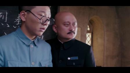 《驴得水》,很讽刺的一部电影,只会说藏语的老师骗特派员