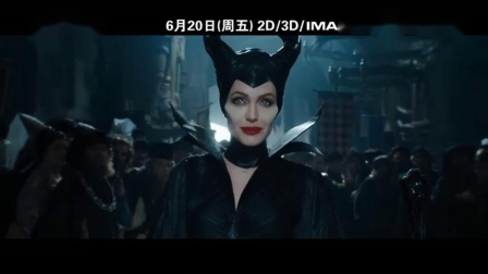 《沉睡魔咒》 中文版剧场预告片
