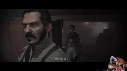 教团1886全章全剧情